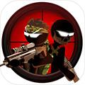 火柴人:狙击战场安卓版v1.0.48