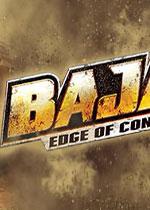 下加越野赛高清版(BAJA: Edge of Control HD)破解版