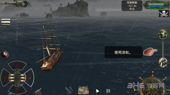 海盗:死亡瘟疫汉化破解版截图1