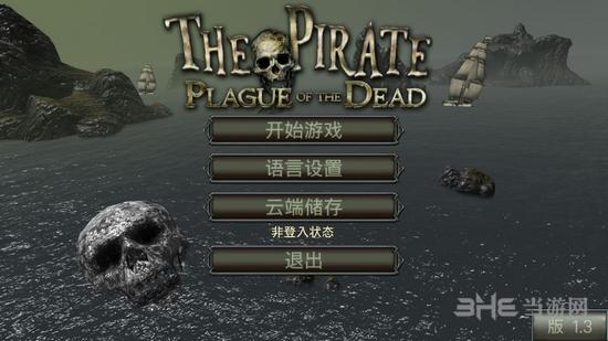 海盗:死亡瘟疫汉化破解版截图3