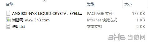 模拟人生4 v1.31尼克斯女式液晶眼线MOD截图1