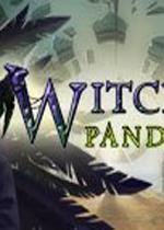 巫术:潘多拉魔盒(Witchcraft: Pandora's Box)破解版