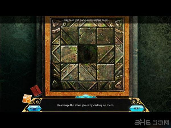 巫术:潘多拉魔盒截图2
