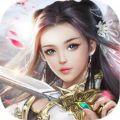 剑与情缘安卓版V3.0.1