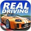 真实城市赛车破解版(Real Driving)安卓无限金币版