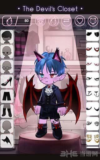 恶魔的衣橱截图1