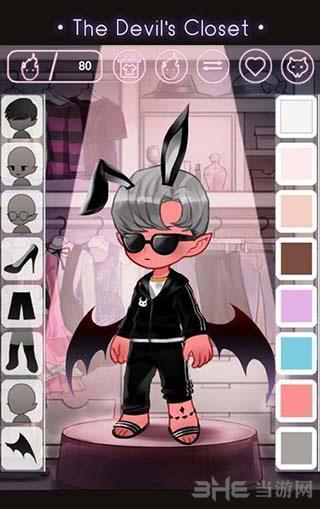 恶魔的衣橱截图3