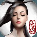 武当剑安卓版v3.3.3