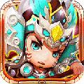 魂战三国安卓版v2.3.5