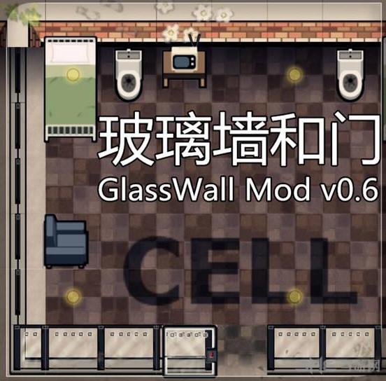 监狱建筑师新物品玻璃墙与门MOD截图0