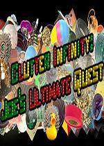混乱大搜索7:乔伊的终极任务(Clutter Infinity: Joe's Ultimate Quest)破解硬盘版