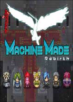 机器制造:重生(Machine Made: Rebirth)PC破解版V2.0.2