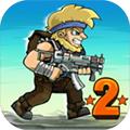 金属战士2破解版