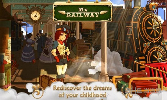 我的铁路破解版