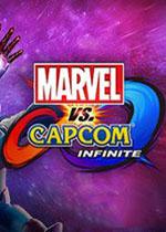 漫画英雄VS卡普空:无限(Marvel vs.Capcom:Infinite)中文Steam正版