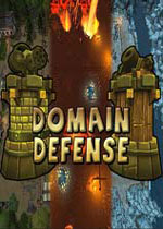 塔防领域(Domain Defense)破解版