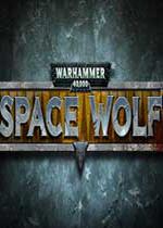 �疱N40K:太空狼(Warhammer 40,000:Space Wolf)中文版v1.0.1