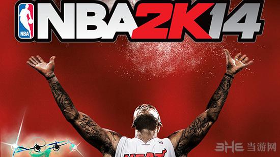 NBA2K14截图1