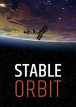 稳定轨道(Stable Orbit)硬盘版