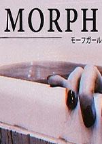 变身女孩(Morph Girl)破解版