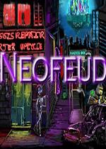 Neofeud硬盘版