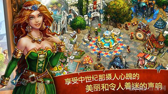 部落和城堡无限修改版截图2