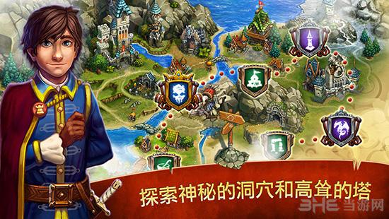 部落和城堡无限修改版截图0