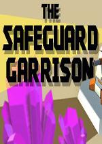 加里森护卫队(The Safeguard Garrison)硬盘版