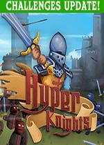 超级骑士(Hyper Knights)硬盘版