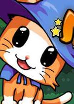 玛吉猫(MagiCat)官方中文v1.05