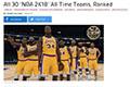 NBA 2K18公园模式怎么玩 公园模式玩法教学视频一览