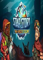 星际传说:逃离地平线(Star Story: The Horizon Escape)破解硬盘版