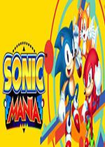 索尼克(Sonic Mania)PC破解版