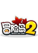 冒险岛2(MapleStory2)正式版