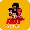 热枪:国际使命安卓版v0.1.1