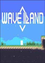 波动之地(WaveLand)破解版v1.1.3