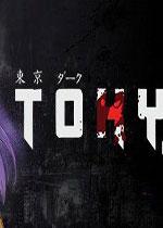 东京暗影(Tokyo Dark)PC硬盘版