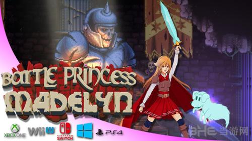 战斗公主玛德琳游戏图片7