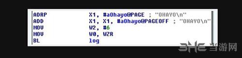 Switch内核代码截图1