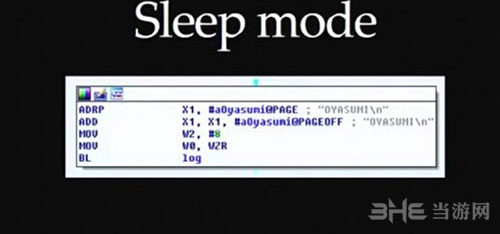 Switch内核代码截图2