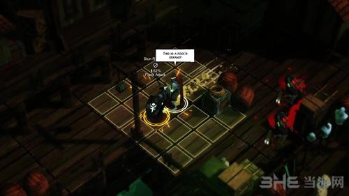 剑刃遗产预兆游戏截图3
