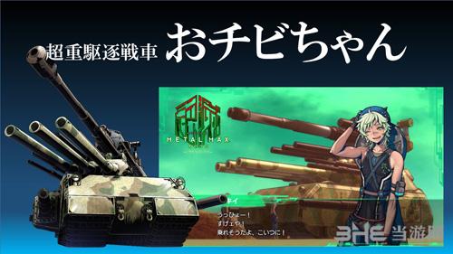重装机兵Xeno截图3