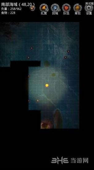 地下城堡2图片4