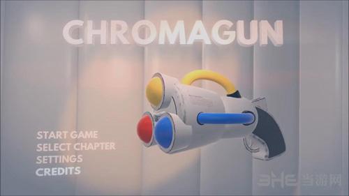彩度之枪游戏图片2