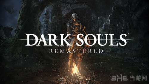 黑暗之魂重制版图片1