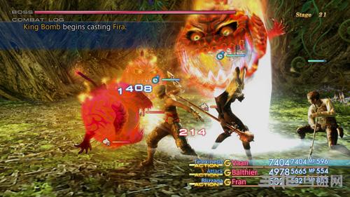 最终幻想12黄道年代截图5