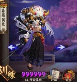 浙江十一选五开奖查询 8