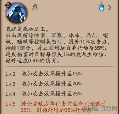 浙江十一选五开奖查询 13