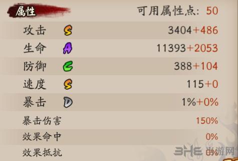 浙江十一选五开奖查询 11