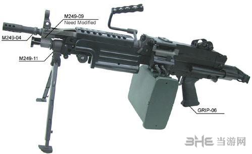 绝地求生全军出击M249图片